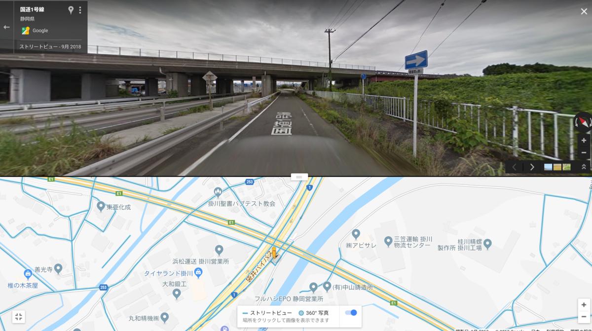 f:id:tebasaki-penguin:20190412211510p:plain