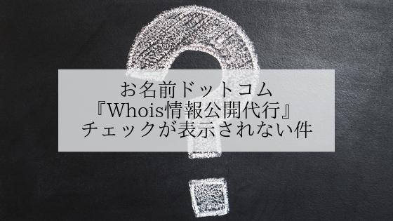 f:id:tebasaki-penguin:20190413152019p:plain