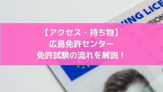 f:id:tebasaki-penguin:20190423224148p:plain