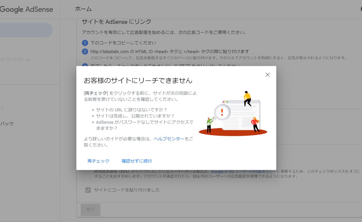 f:id:tebasaki-penguin:20190426175812p:plain