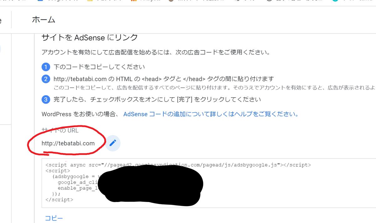 f:id:tebasaki-penguin:20190428162638p:plain