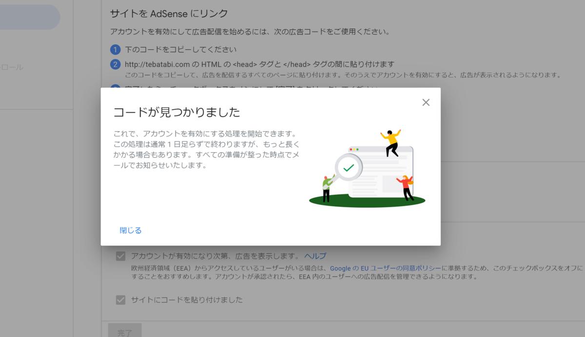 f:id:tebasaki-penguin:20190429005811p:plain