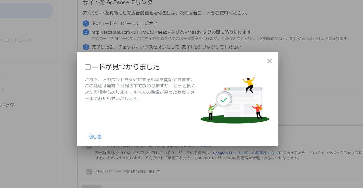 f:id:tebasaki-penguin:20190504220437p:plain