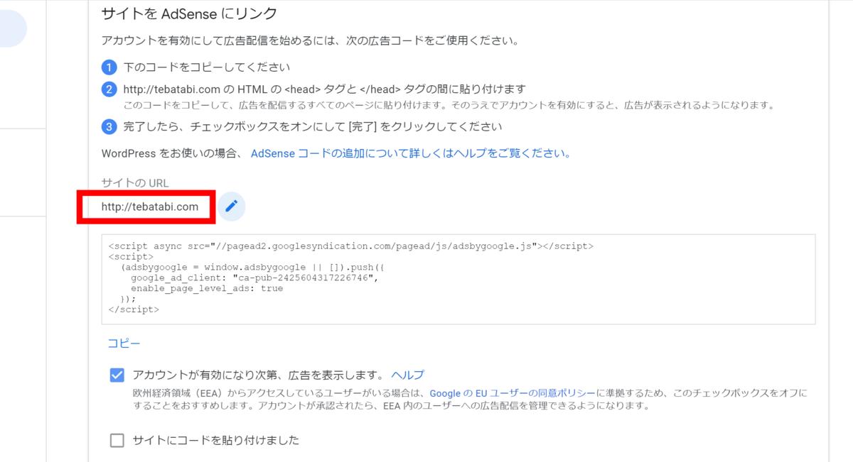 f:id:tebasaki-penguin:20190505124541p:plain