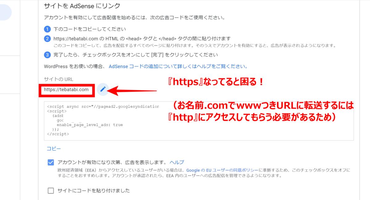 f:id:tebasaki-penguin:20190505125140p:plain