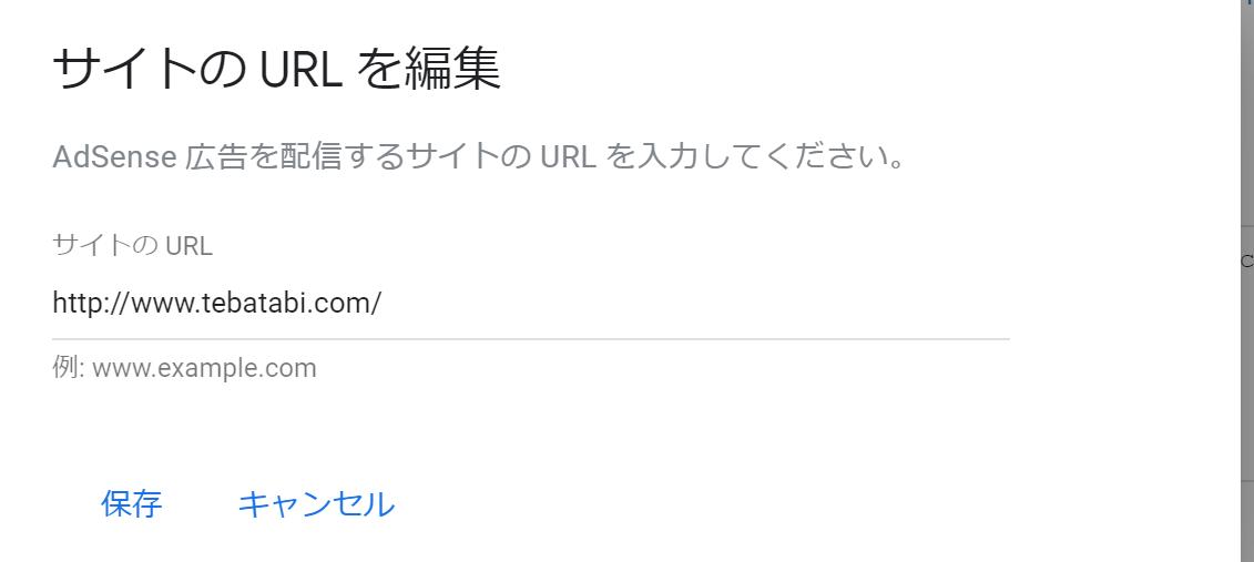 f:id:tebasaki-penguin:20190505130620p:plain