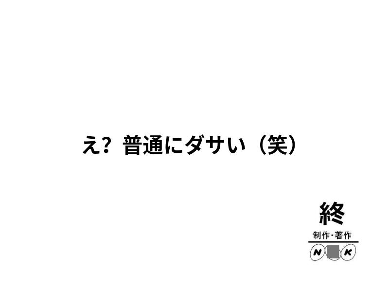 f:id:tebasaki-penguin:20190516005728p:plain