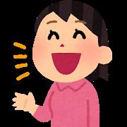 f:id:tebasaki-penguin:20190519013943p:plain