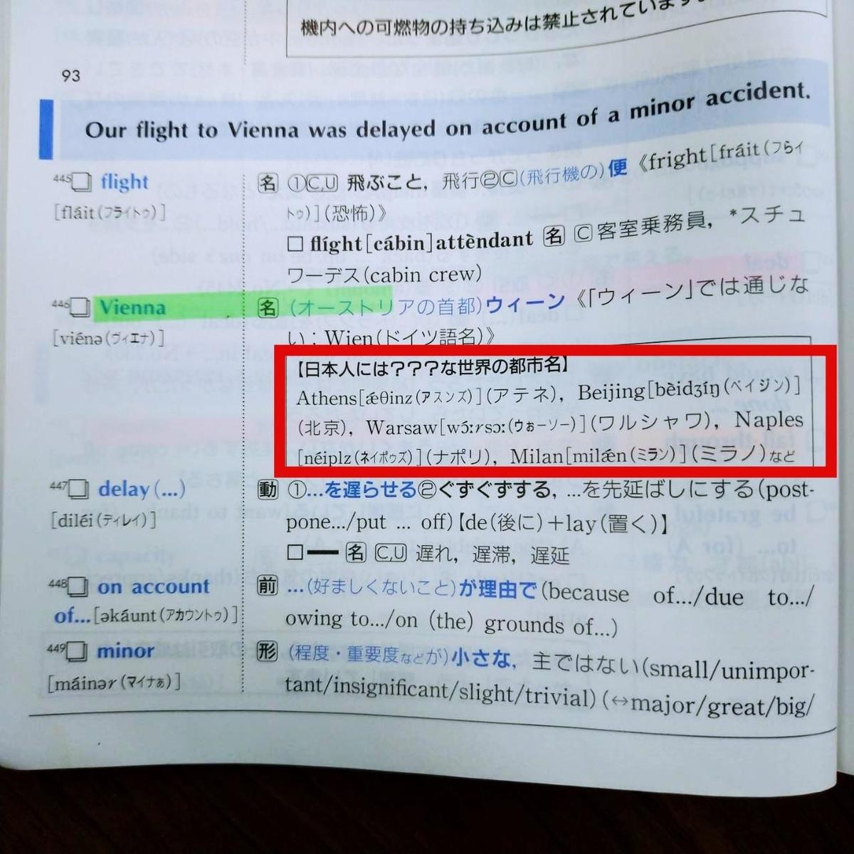f:id:tebasaki-penguin:20190521204800j:plain