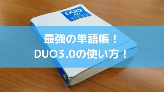 f:id:tebasaki-penguin:20190521234602p:plain