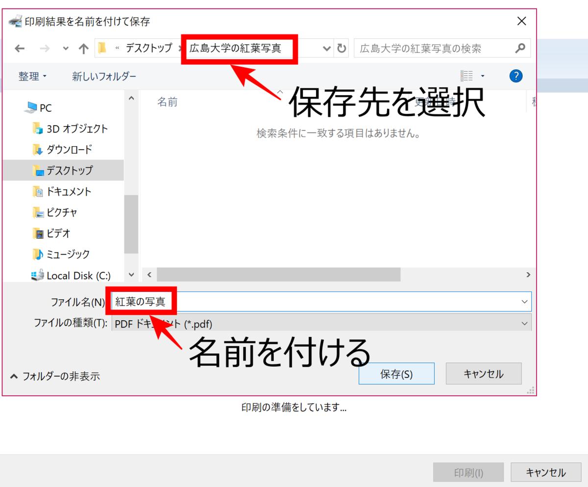 f:id:tebasaki-penguin:20190601191341p:plain