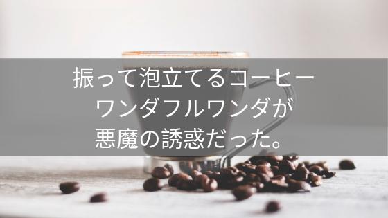 f:id:tebasaki-penguin:20190609165401p:plain
