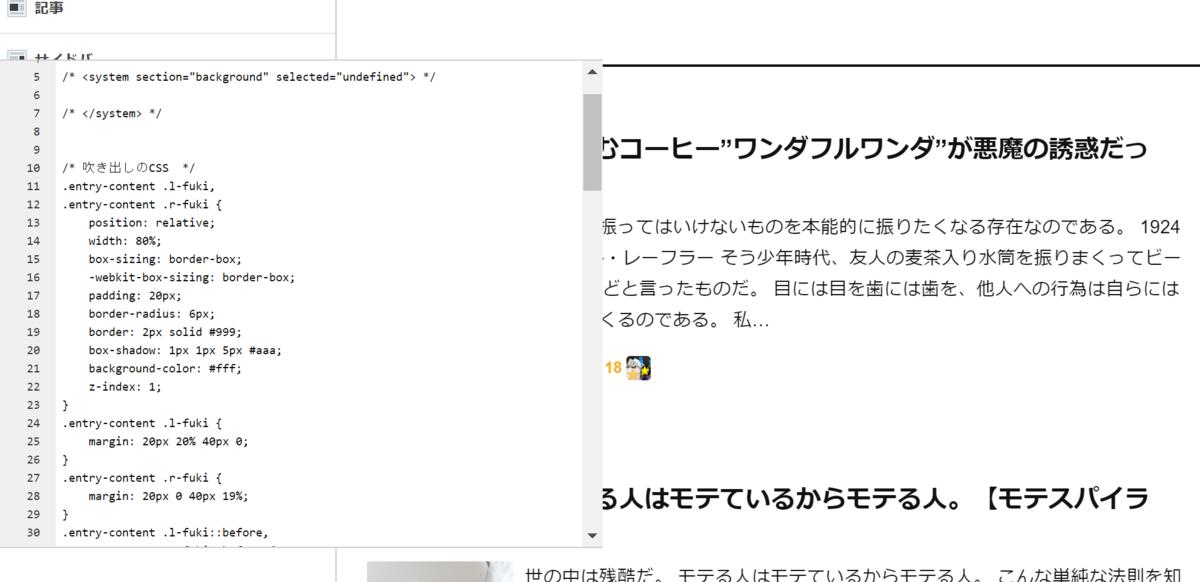 f:id:tebasaki-penguin:20190617123154p:plain