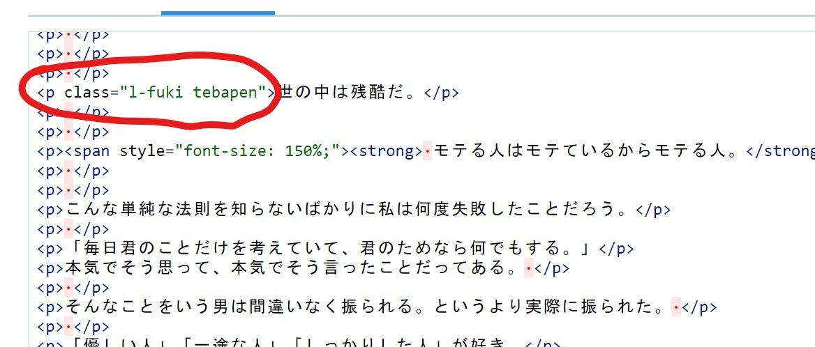 f:id:tebasaki-penguin:20190622212453j:plain