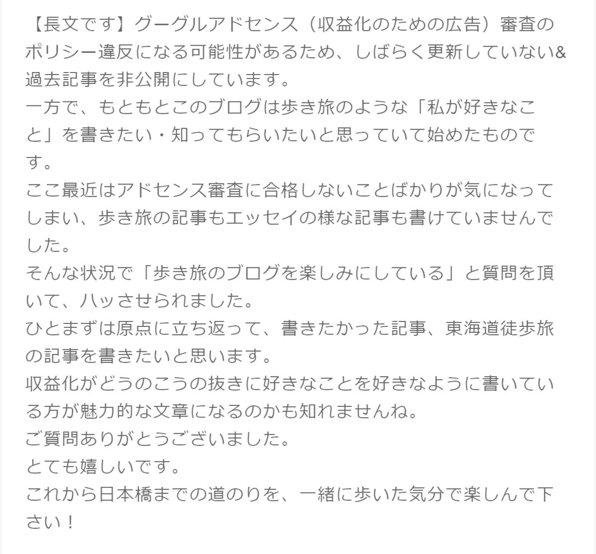 f:id:tebasaki-penguin:20190623004502p:plain