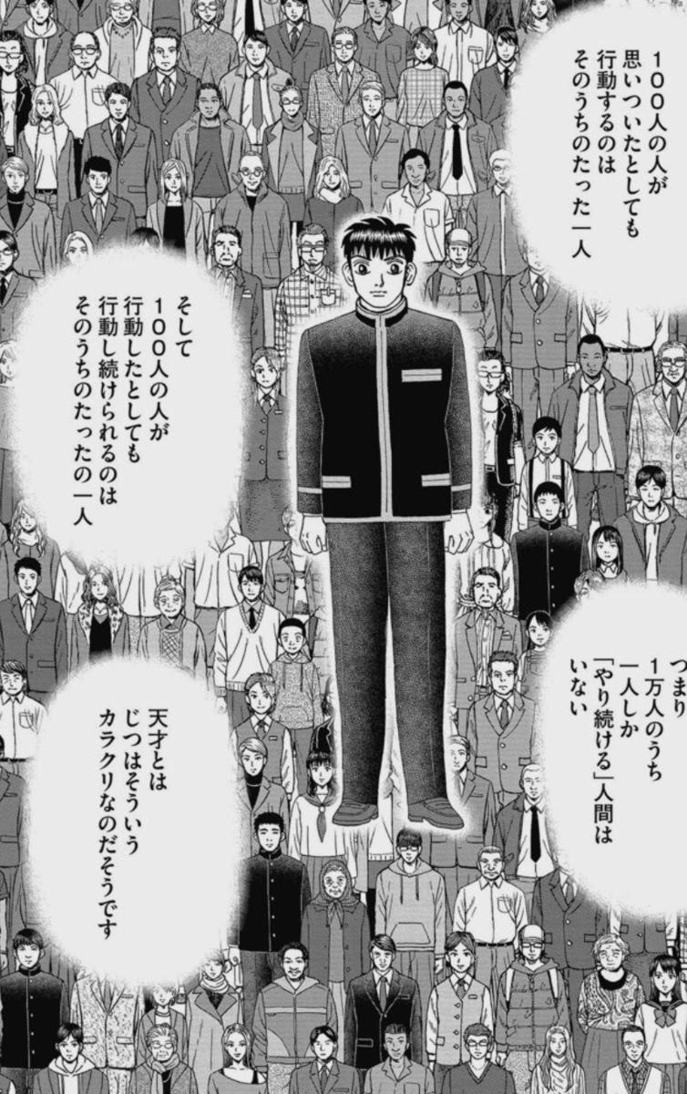 f:id:tebasaki-penguin:20190624144200p:plain