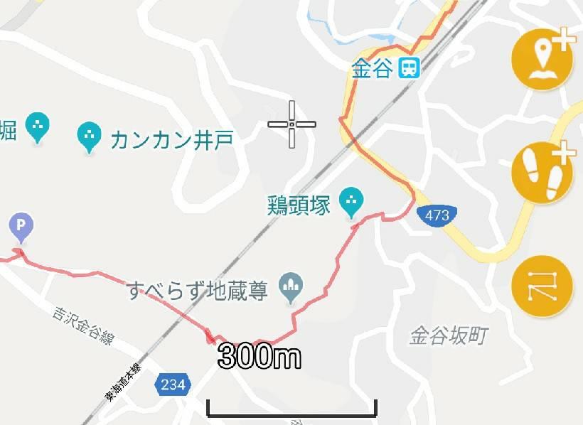 f:id:tebasaki-penguin:20190629184529j:plain
