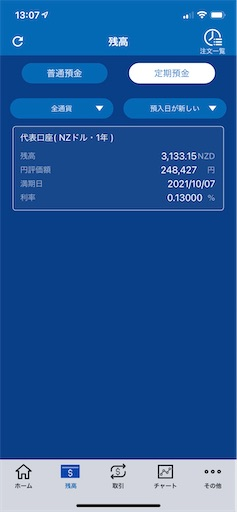 f:id:tecchannel:20210527135634j:image