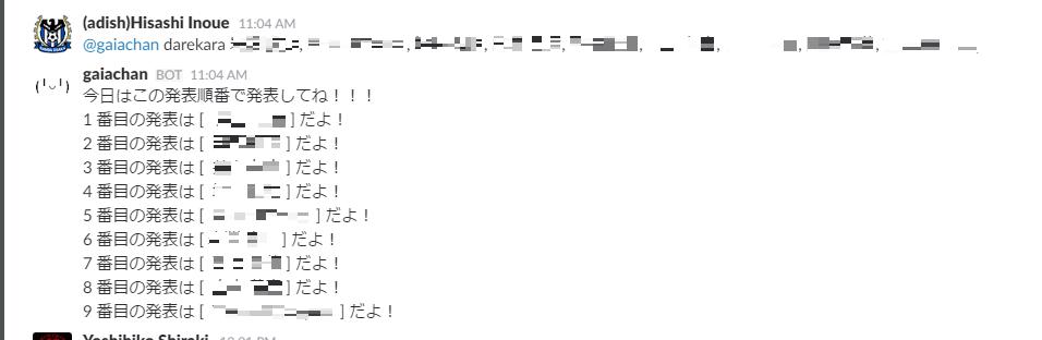 f:id:tech-adish:20161019165052p:plain