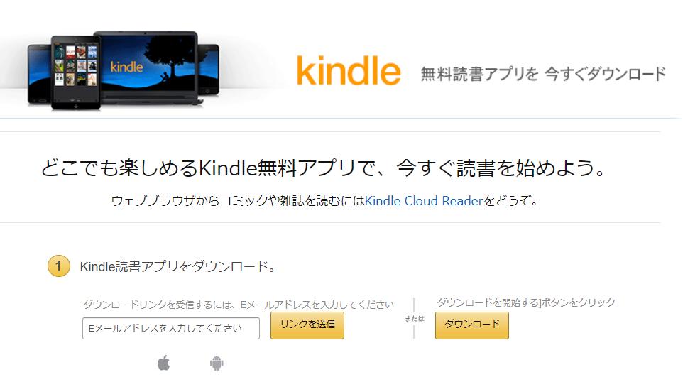 amazon,kindole download