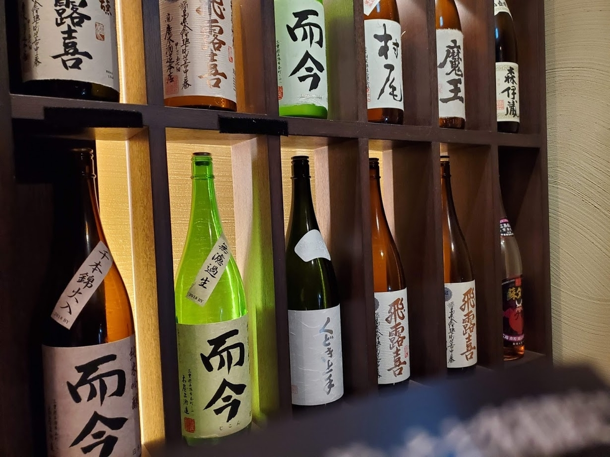 日本酒,焼酎