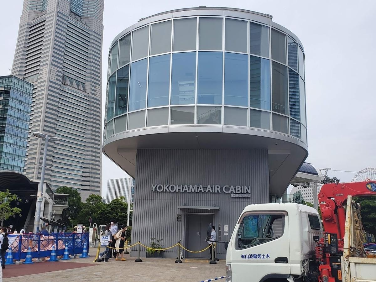 桜木町駅のゴンドラ乗り場