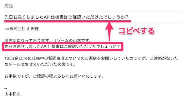 f:id:tech-kazuhisa:20190916110935p:plain