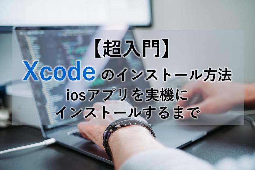f:id:tech-rakus:20201008171058p:plain