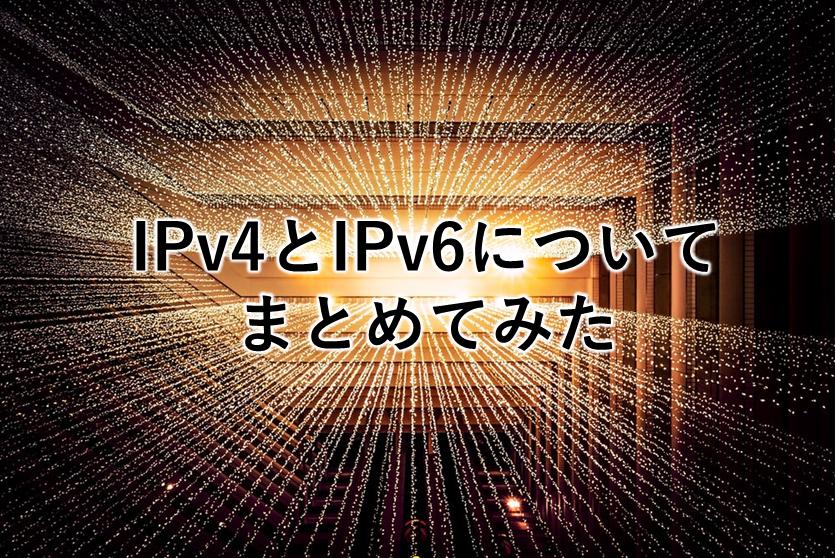 f:id:tech-rakus:20210106102934p:plain