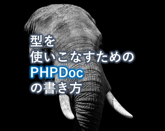 f:id:tech-rakus:20210325172032p:plain