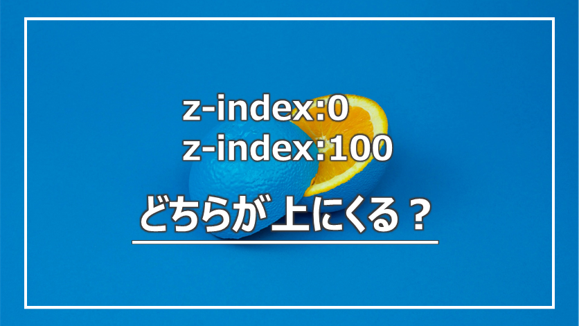 f:id:tech-rakus:20210427164944p:plain