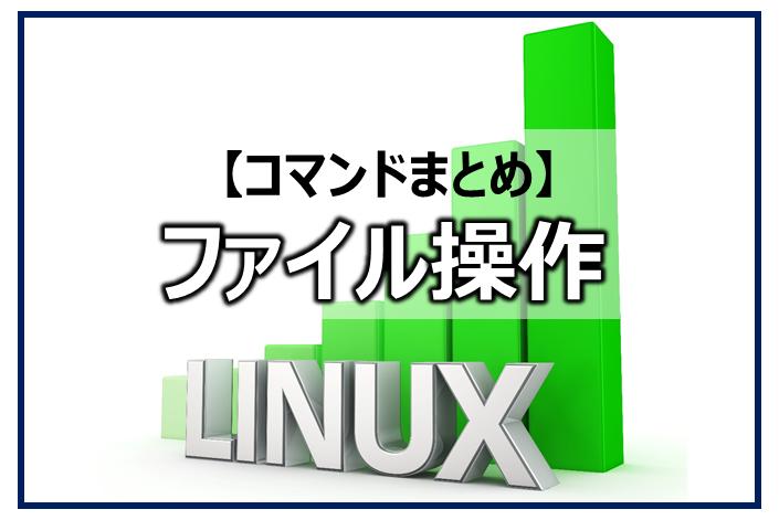 f:id:tech-rakus:20210618163355p:plain