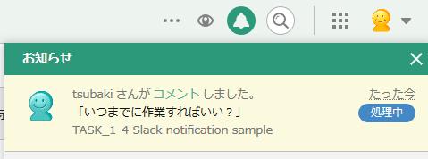 f:id:tech-tsubaki:20170121213756p:plain