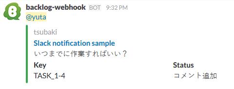f:id:tech-tsubaki:20170121214123p:plain