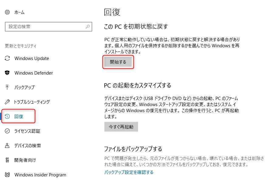 f:id:tech-tsubaki:20171231235913j:plain