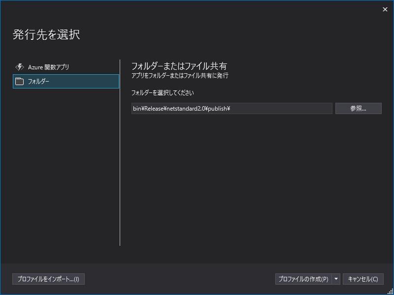 f:id:tech-tsubaki:20180527072908j:plain
