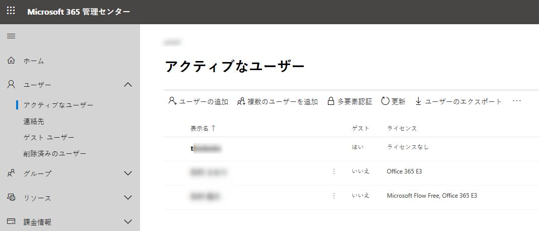 f:id:tech-tsubaki:20190602152821p:plain