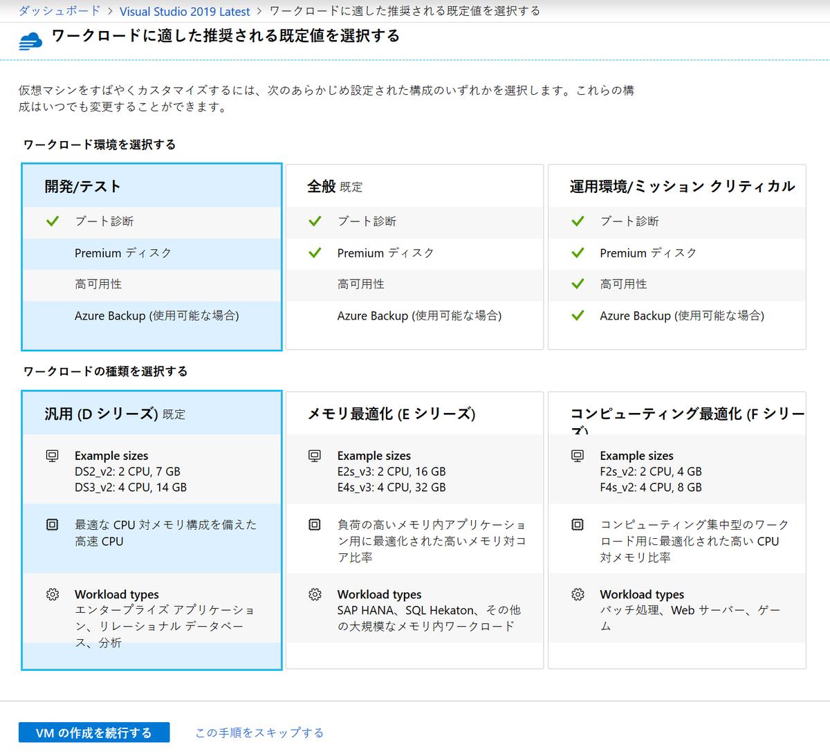 f:id:tech-tsubaki:20190928215439p:plain