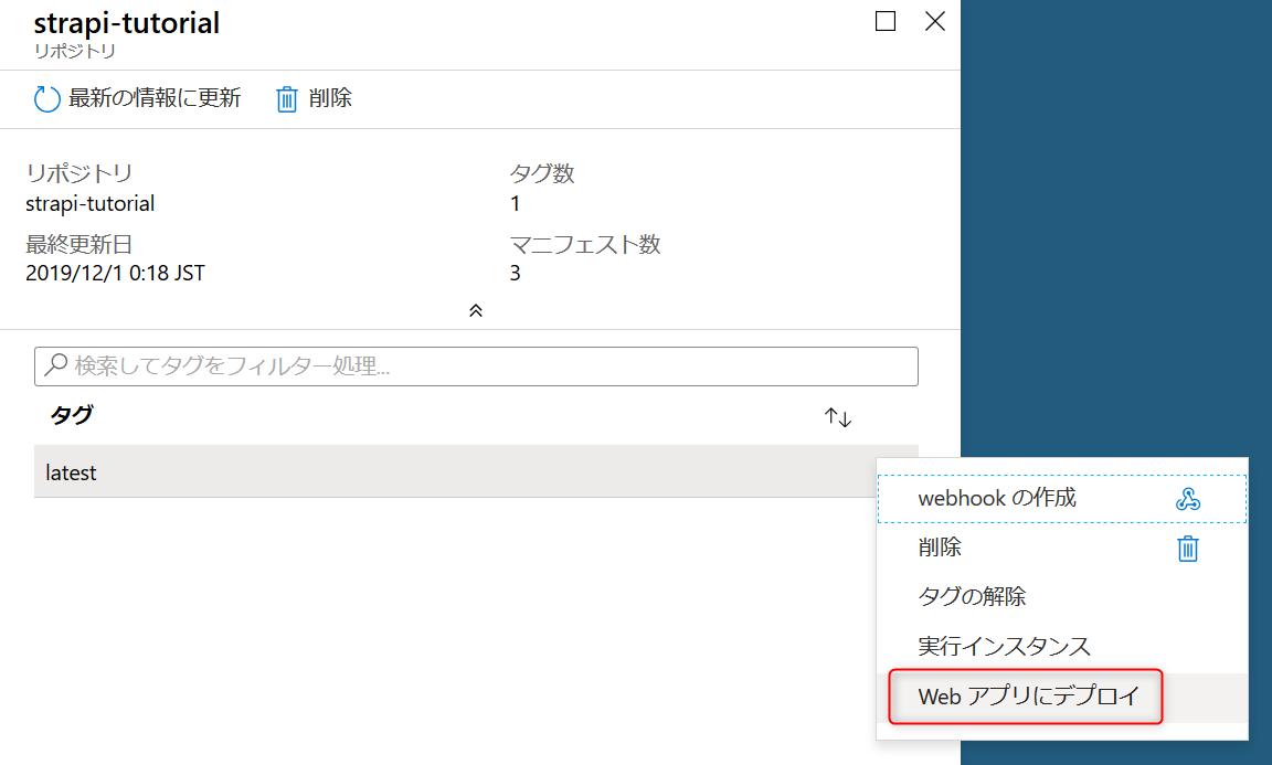 f:id:tech-tsubaki:20191201213110p:plain