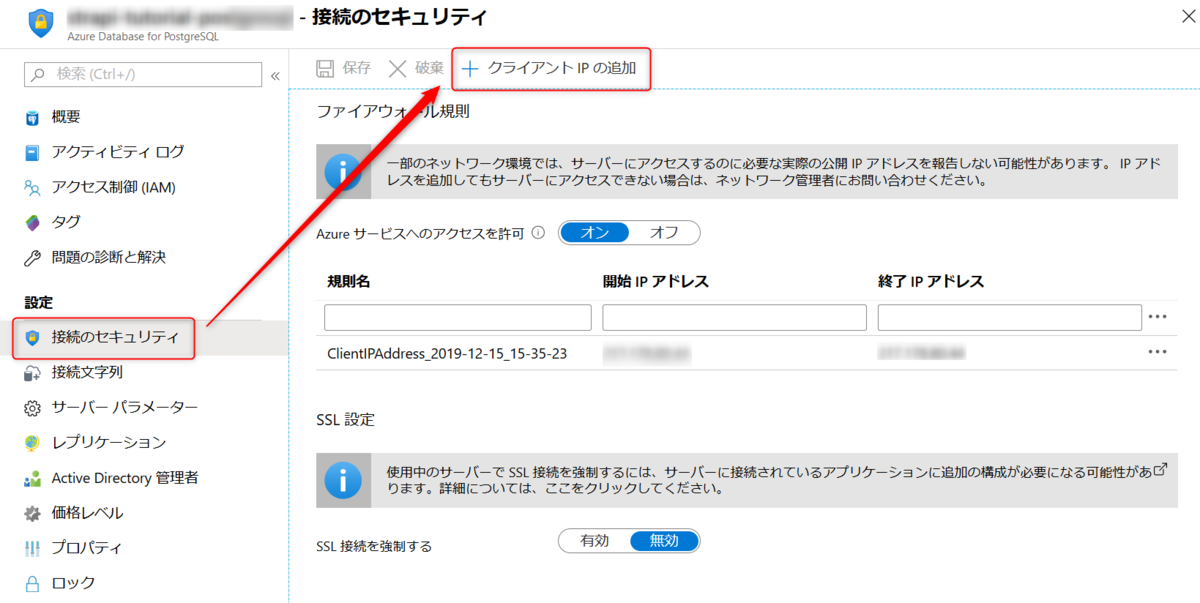 f:id:tech-tsubaki:20191219020304p:plain