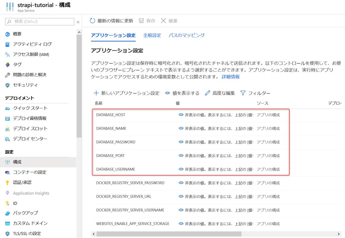f:id:tech-tsubaki:20191221113203p:plain