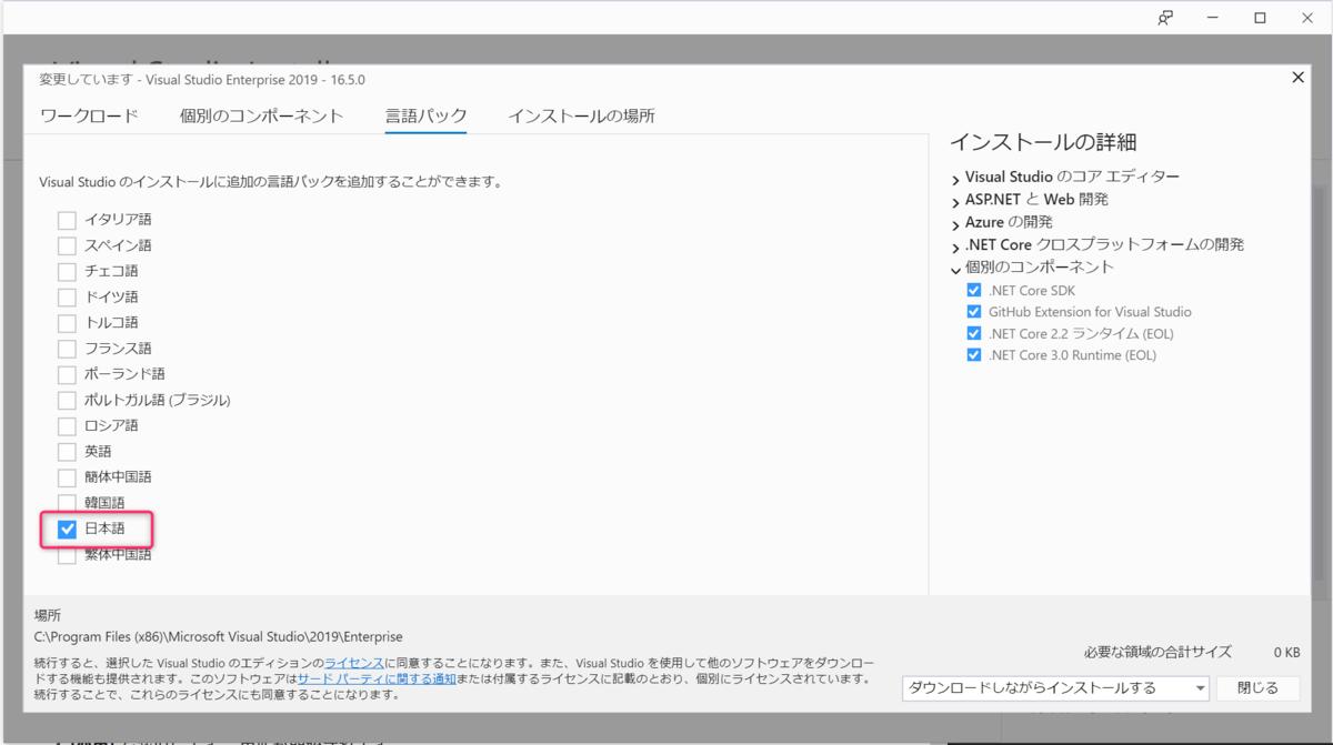 f:id:tech-tsubaki:20200329030910p:plain