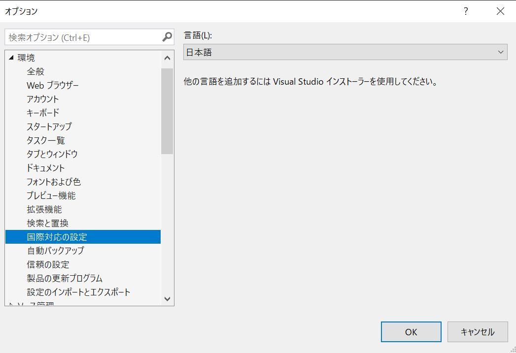 f:id:tech-tsubaki:20200329030920p:plain