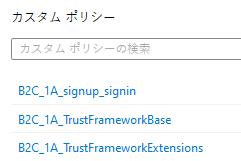 f:id:tech-tsubaki:20200519011317p:plain