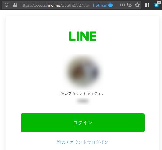 f:id:tech-tsubaki:20200519012343p:plain