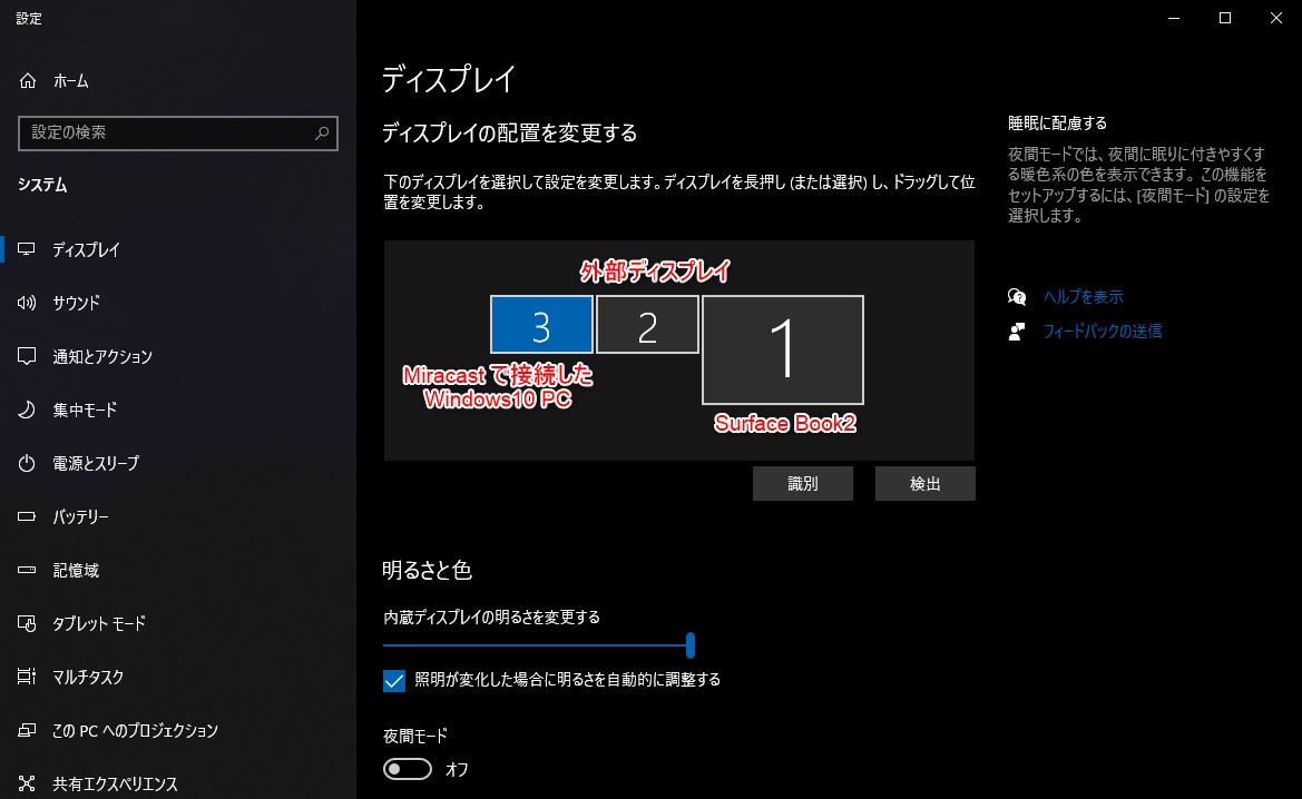 f:id:tech-tsubaki:20200525095904p:plain
