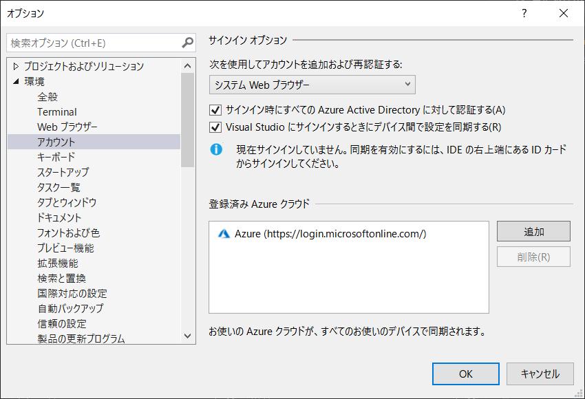 f:id:tech-tsubaki:20200715093810p:plain