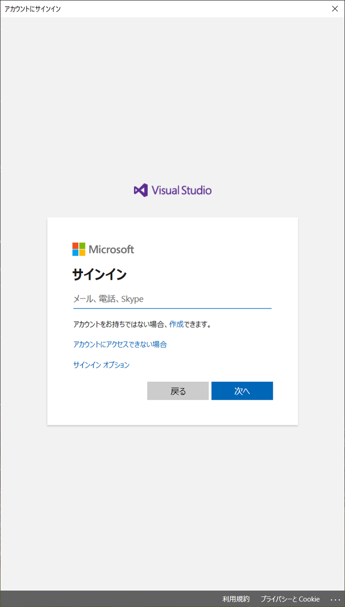 f:id:tech-tsubaki:20200715094057p:plain