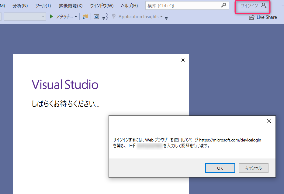 f:id:tech-tsubaki:20200715094113p:plain