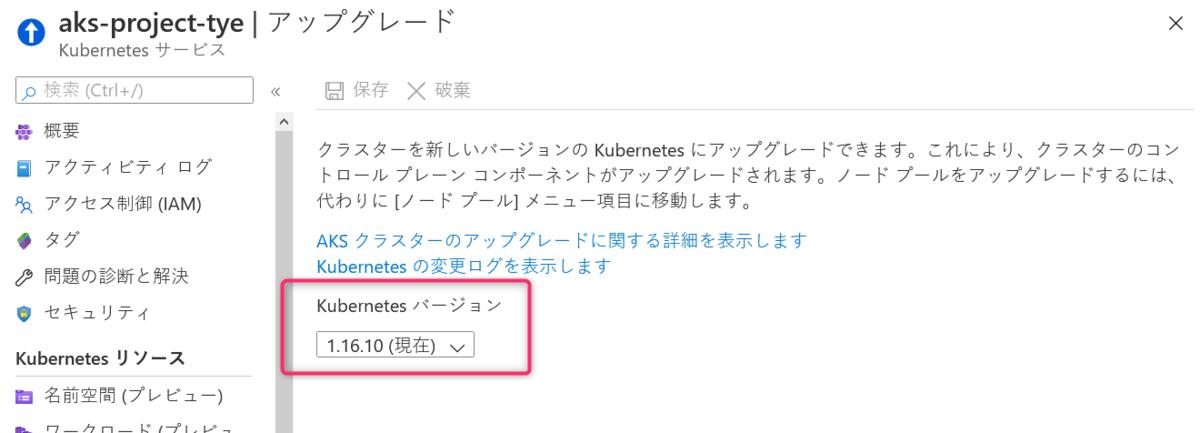 f:id:tech-tsubaki:20200816012926p:plain